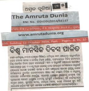 Amruta Duniya News