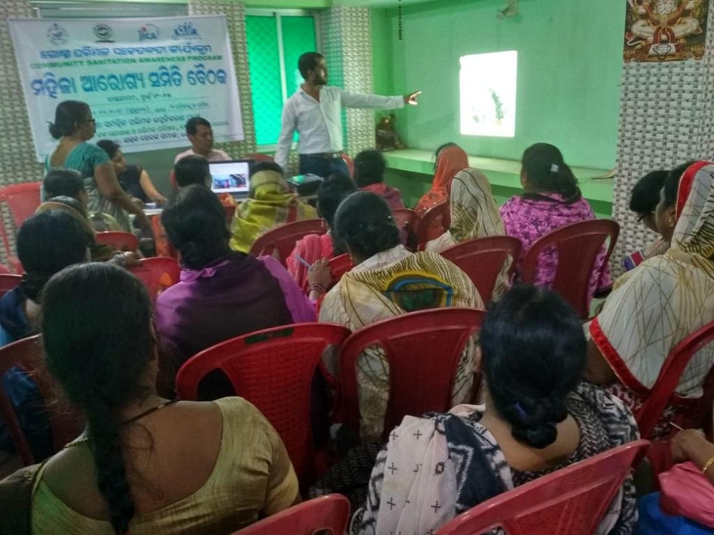 MAS Meeting at Bastura Matha, Bedha Sahi, Cuttack